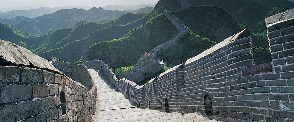 Great Wall. China, Asia.