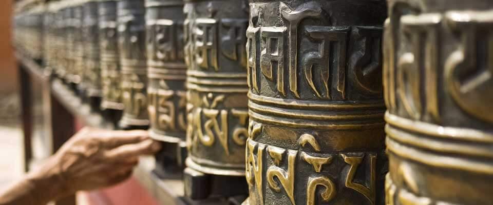 Nepal, Asia.