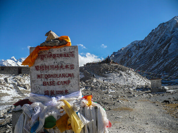 Mt. Everest Trail Sign. Tibet. Courtesy G Adventures